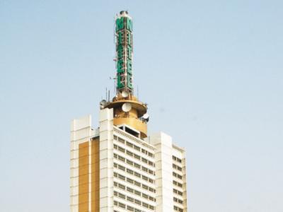 Nigerian Telecommunications
