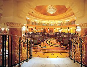 Al Falak Ballroom, Burj Al Arab