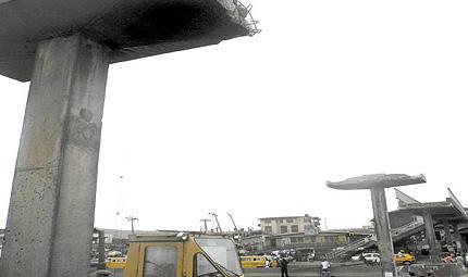 Ilasamaja Pedestrian Bridge
