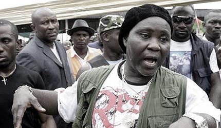 Nigeria's ex-militant Leader