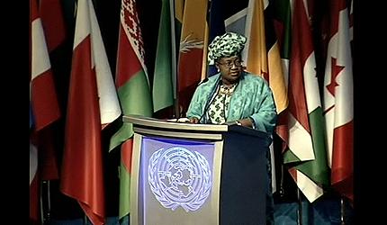 Nigerian finance minister, Ngozi Okonjo-Iweala