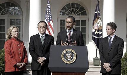 Barack Obama, Jim Yong Kim, Hillary Rodham Clinton, Timothy Geithner